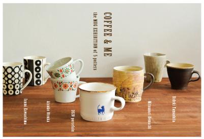 Coffeeandme
